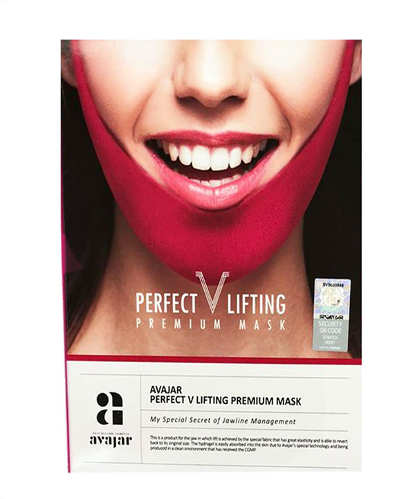 Лифтинговая маска (розовая) Avajar Perfect V Lifting Premium Mask (1g)