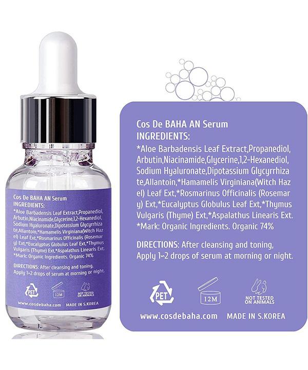 Сыворотка против пигментации с арбутином и ниацинамидом Cos de BAHA Arbutin 5%+Niacinamide 5% Serum (30 ml)