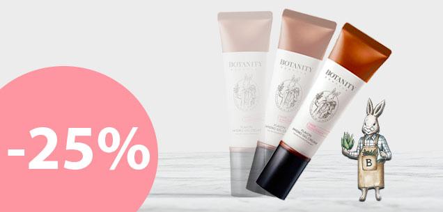 Успей купить крем-гель <br> Botanity со скидкой 25%