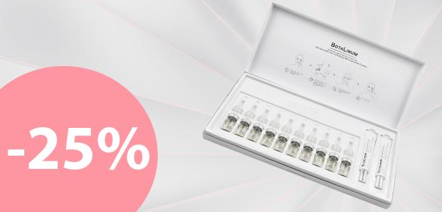 Подарочный набор «Ботокс без инъекций»<br>скидка 25%