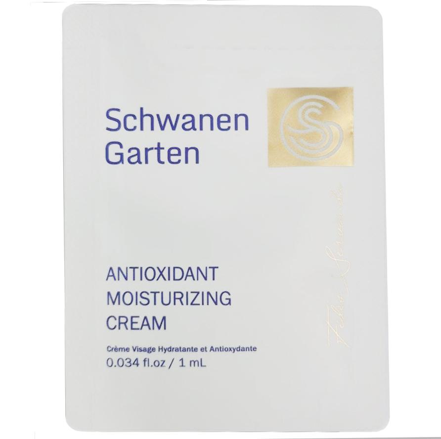Антиоксидантный тревел набор от Schwanen Garten