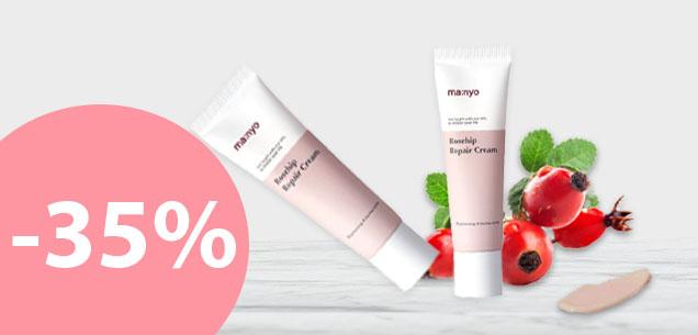 Успей купить крем для лица <br> Manyo со скидкой 35%