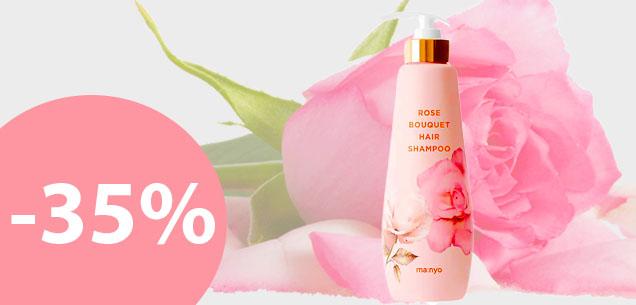 Успей купить шампунь от Manyo
